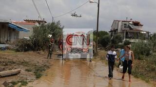 Πλημμύρες στην Εύβοια: Πέντε νεκροί και δύο αγνοούμενοι