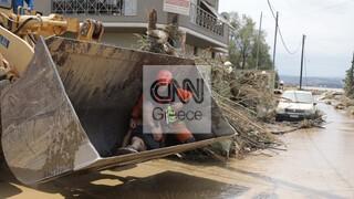 Πλημμύρες Εύβοια: Ο ευρωπαϊκός μετεωρολογικός δορυφόρος Meteosat-11 «είδε» την καταιγίδα