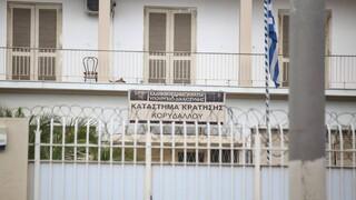 Φυλακές Κορυδαλλού: Νεκρός στο κελί του βρέθηκε 29χρονος