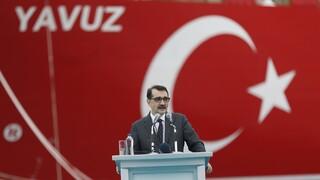 Τούρκος υπουργός Ενέργειας: To Oruc Reis έφτασε στην περιοχή όπου θα κάνει τις έρευνες