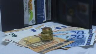 Φορολογικές δηλώσεις: Μέχρι πότε μπορείτε να τις υποβάλετε