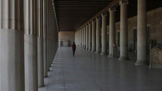Κλειστό για 14 ημέρες το Μουσείο της Στοάς του Αττάλου