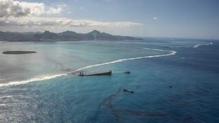 Μαυρίκιος: Σταμάτησε η διαρροή πετρελαίου από το ιαπωνικό πλοίο MV Wakashio