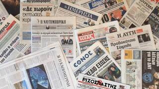 Τα πρωτοσέλιδα των εφημερίδων (11 Αυγούστου)