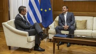 Oruc Reis: Ο Μητσοτάκης ενημερώνει τους πολιτικούς αρχηγούς