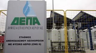 Αυξάνεται ο ανταγωνισμός στην ελληνική αγορά φυσικού αερίου