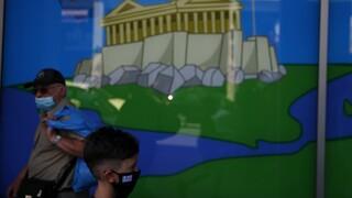 Κορωνοϊός: Σε «κόκκινο συναγερμό» η Αττική μετά την αύξηση των κρουσμάτων