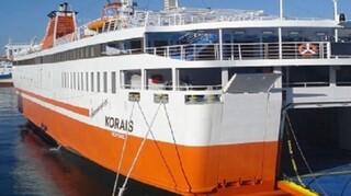 Μηχανική βλάβη στο «Κοραής» - Σε αναμονή 597 επιβάτες