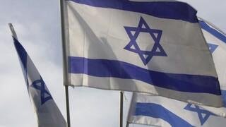 Ισραήλ: Πλήρης υποστήριξη και αλληλεγγύη στην Ελλάδα