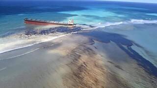Μαυρίκιος: Απαντλήθηκε το μεγαλύτερο μέρος του πετρελαίου από το ιαπωνικό πλοίο