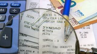 Φορολογικές δηλώσεις: Παράταση μέχρι τις 28 Αυγούστου