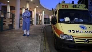 Κορωνοϊός: Δεύτερος θάνατος σε ένα 24ωρο - Κατέληξε ηλικιωμένη στο ΑΧΕΠΑ