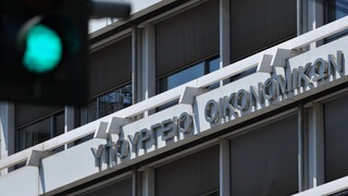 Αξιωματούχος ΥΠΟΙΚ στο CNN Greece: Από το 2021 οι φοροελαφρύνσεις, κλειδί ο ρυθμός ανάκαμψης