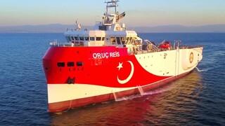 Oruc Reis: Στροφή 180 μοιρών, επιστρέφει προς την ελληνική υφαλοκρηπίδα