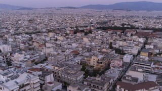 Αφορολόγητα τα ποσά έως 150.000 ευρώ για αγορά πρώτης κατοικίας