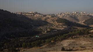 Έρευνα: Το Ισραήλ αποτέφρωνε νεκρούς πριν από 9.000 χρόνια