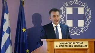 Υπουργείο Εργασίας: Εγκρίθηκαν τα κονδύλια για την καταβολή επιδομάτων