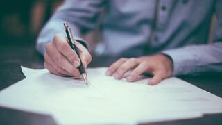 Δεκαπενταύγουστος: Πώς θα αμειφθούν όσοι εργαστούν