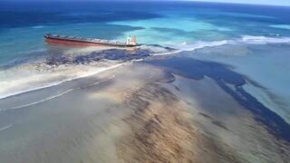 Μαυρίκιος: Οικολογική καταστροφή μετά την πετρελαιοκηλίδα που προκάλεσε ιαπωνικό πλοίο