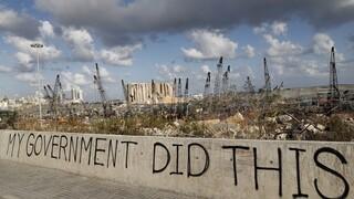 Έκρηξη στη Βηρυτό: Συμμετοχή του FBI στην έρευνα - Ξεκινούν οι καταθέσεις υπουργών