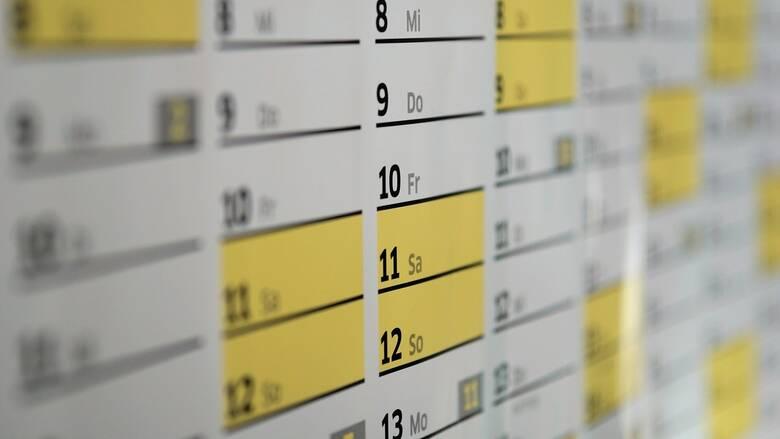 Επίδομα αδείας 2020: Πόσες ημέρες δικαιούστε