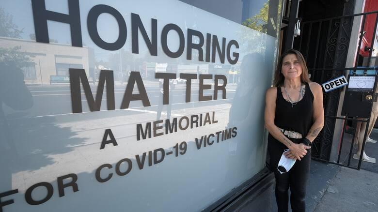 Κορωνοϊός - ΗΠΑ: Πάνω από 1.100 θάνατοι και 53.000 κρούσματα σε 24 ώρες