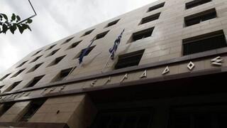 Στα 8 δισ. ευρώ το πρωτογενές έλλειμμα της κεντρικής διοίκησης