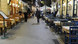 Κλειστά στην Αττική εστιατόρια και μπαρ από τα μεσάνυχτα- Σε ποιες περιφέρειες θα ισχύσει το μέτρο