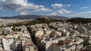 «Εξοικονομώ - Αυτονομώ»: Ποιους αφορά και τι προβλέπει το νέο πρόγραμμα επιδότησης κατοικιών