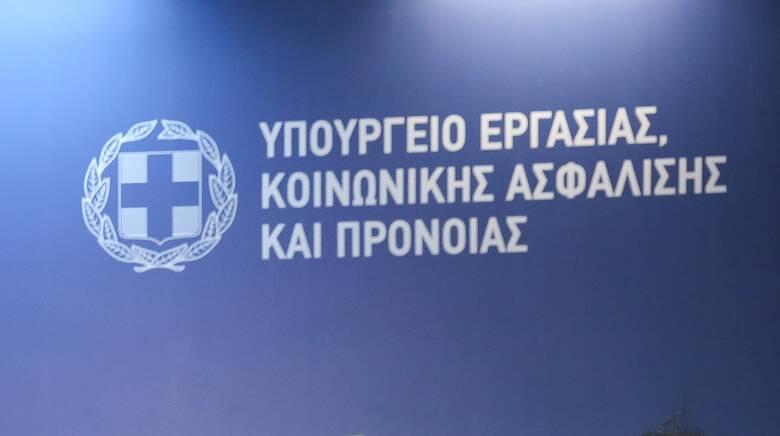 Τούρκοι χάκαραν την ιστοσελίδα του υπουργείου Εργασίας