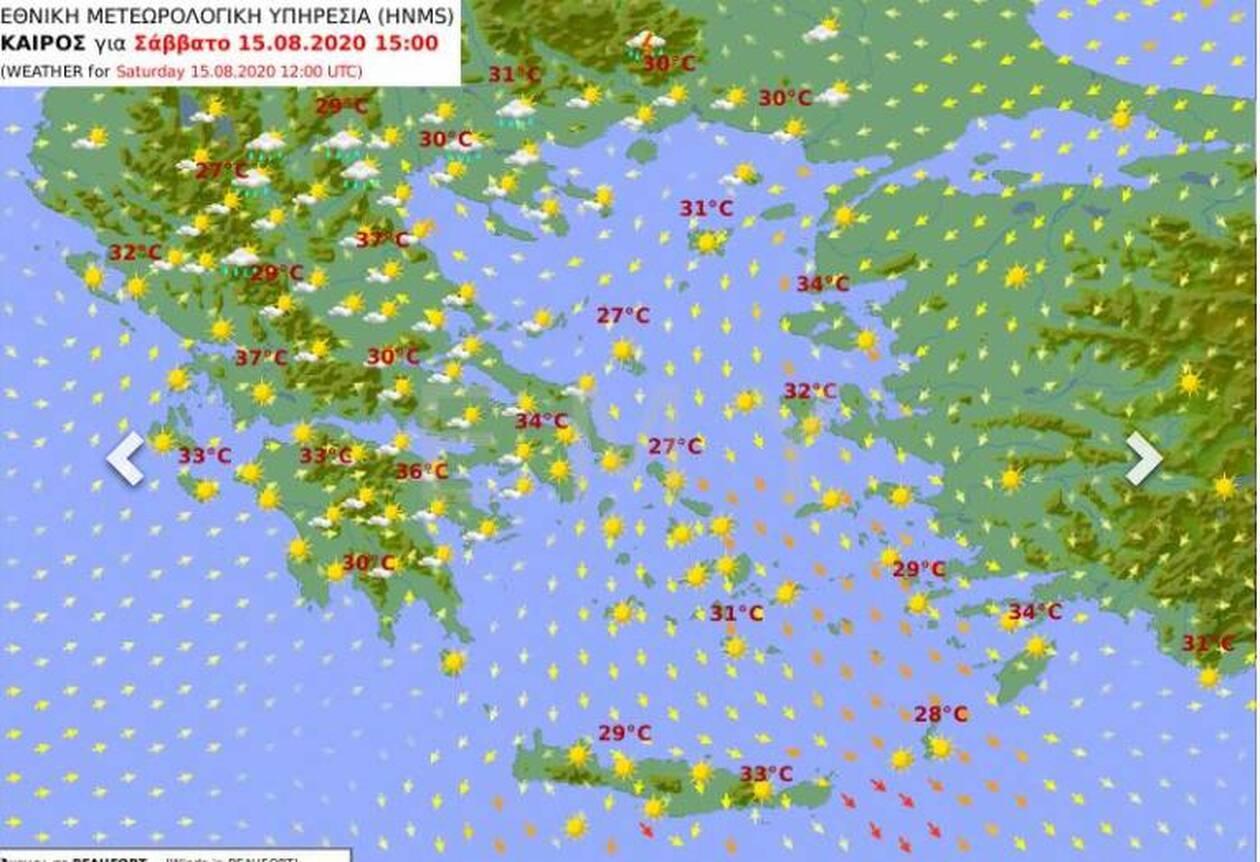 https://cdn.cnngreece.gr/media/news/2020/08/14/230786/photos/snapshot/KAIROS1.jpg