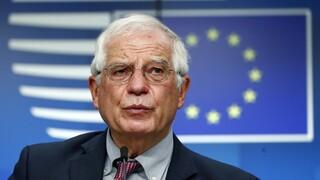 Μπορέλ: Καλούμε την Τουρκία σε άμεση αποκλιμάκωση της έντασης στην Αν. Μεσόγειο
