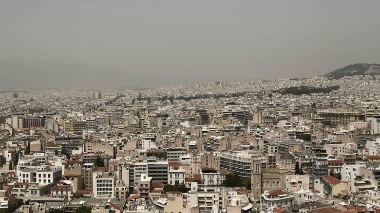 Έρχεται ο «λογαριασμός» του ΕΝΦΙΑ - Οι εκπτώσεις και οι προϋποθέσεις