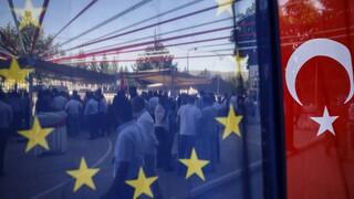 Τουρκικό ΥΠΕΞ: Το κάλεσμά της η ΕΕ να το απευθύνει σε όσους δεν μας σέβονται