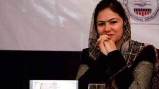 Αφγανιστάν: Πυροβόλησαν γνωστή ακτιβίστρια για τα δικαιώματα γυναικών