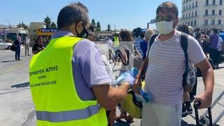 Κορωνοϊός: Δειγματοληπτικά τεστ από το πρωί σε Πειραιά - Ραφήνα