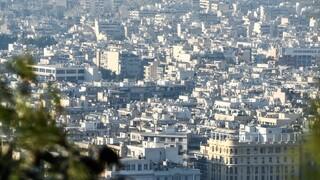 «Εξοικονομώ - Αυτονομώ»: Nέο πρόγραμμα ενεργειακής αναβάθμισης σπιτιών - Ποιους αφορά