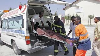 Σομαλία: Έκρηξη και πυροβολισμοί σε ξενοδοχείο – Νεκροί και δεκάδες τραυματίες