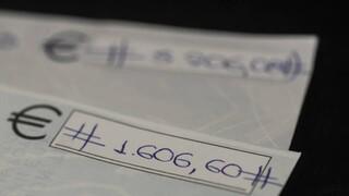 Μειώθηκε σημαντικά ο αριθμός των ακάλυπτων επιταγών – Πώς επιδρά ο κορωνοϊός