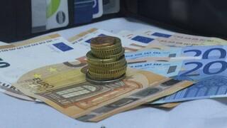 Ποιοι θα λάβουν έως το τέλος Αυγούστου την ειδική αποζημίωση των 534 ευρώ