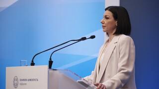 Στη Βουλή την επόμενη εβδομάδα οι συμφωνίες με την Αίγυπτο και την Ιταλία
