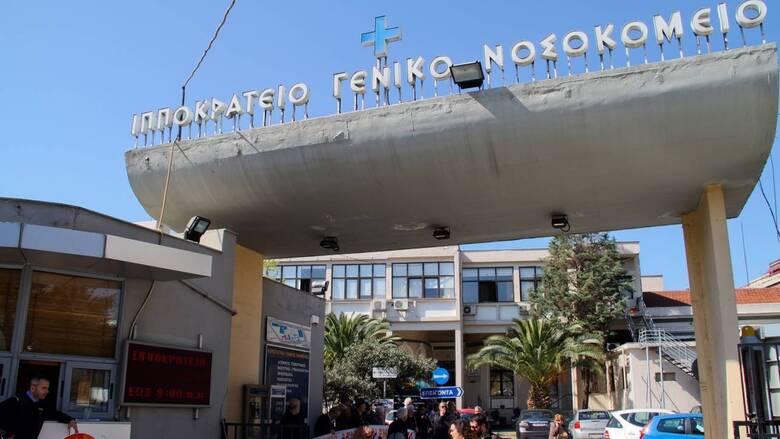 Θεσσαλονίκη: Σε καλή κατάσταση το 27 ημερών βρέφος που βρέθηκε με κορωνοϊό