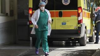 Κορωνοϊός: 150 νέα κρούσματα στη χώρα - Στους 230 οι νεκροί