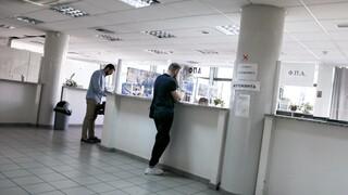 Κορωνοϊός - Νέα μέτρα: Πώς θα λειτουργεί το Δημόσιο έως το τέλος Αυγούστου