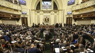 Αίγυπτος: Εγκρίθηκε από την κοινοβουλευτική επιτροπή η οριοθέτηση ΑΟΖ με την Ελλάδα