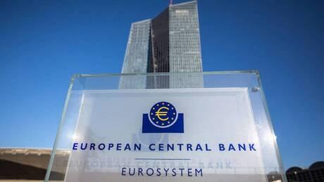 ΕΚΤ: Παροχή ρευστότητας έως 400 εκατ. ευρώ στη Βόρειο Μακεδονία