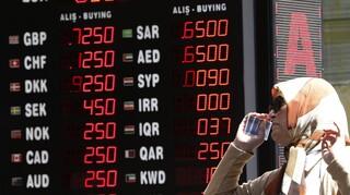 Προσπάθειες στήριξης της τουρκικής λίρας από την Κεντρική Τράπεζα της Τουρκίας