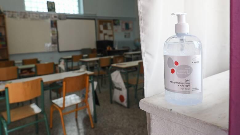 Κορωνοϊός - Άνοιγμα σχολείων: Όλα τα νέα μέτρα για μαθητές και εκπαιδευτικούς