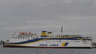 Μηχανική βλάβη στο πλοίο «Πρέβελης»: Παραμένει δεμένο στην Κάρπαθο