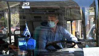 Κορωνοϊός: Tεστ στους εργαζόμενους των ΜΜΜ που επιστρέφουν από διακοπές